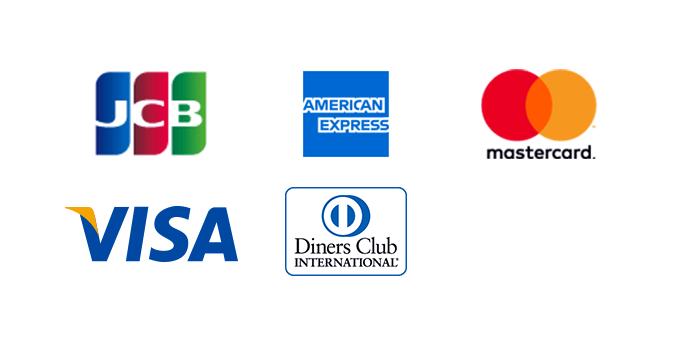 JCB、アメリカン・エキスプレス、Mastercard、VISA、ダイナースクラブ
